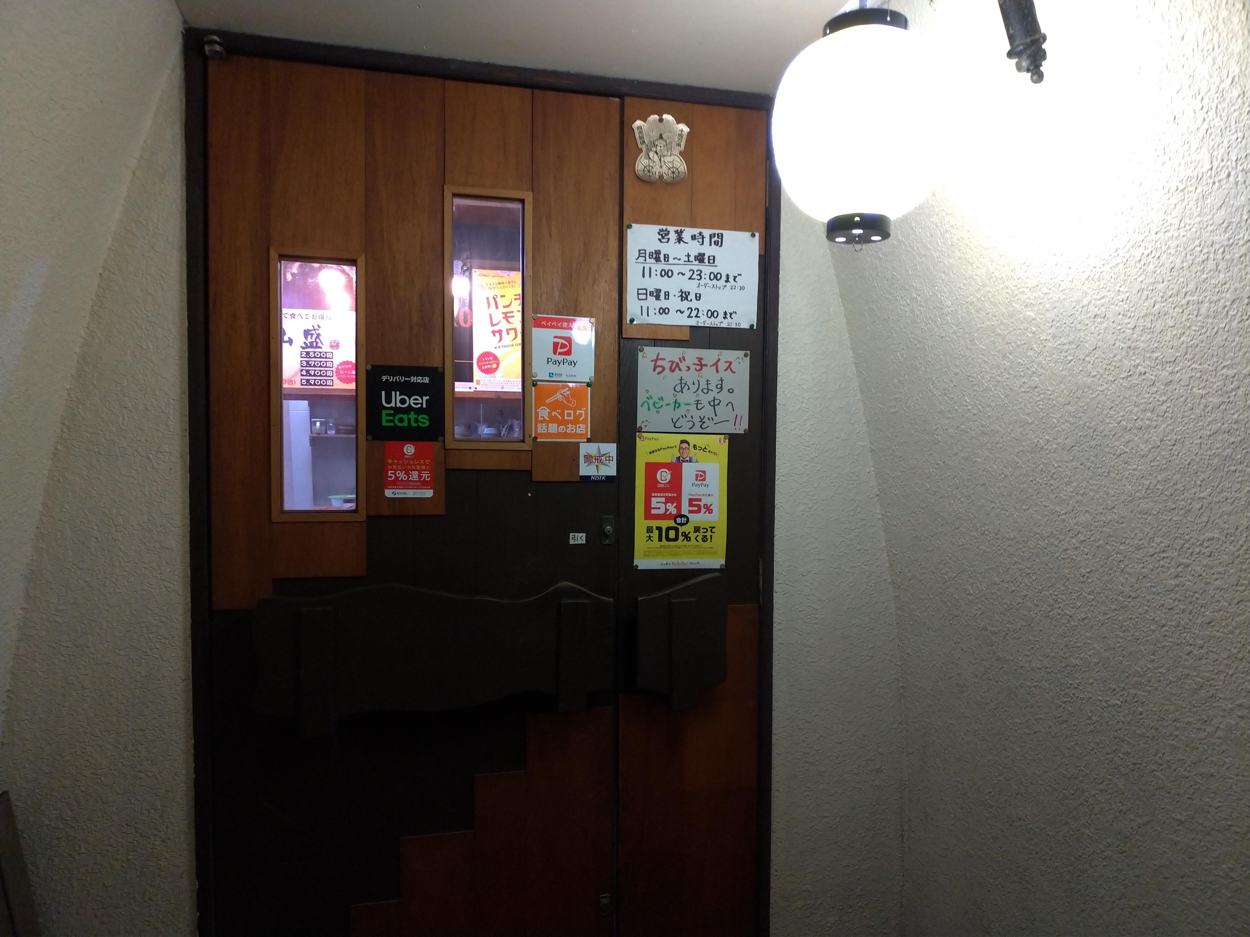 バソキ屋 入口