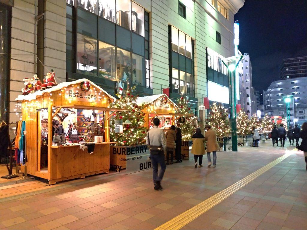 福岡クリスマスマーケット