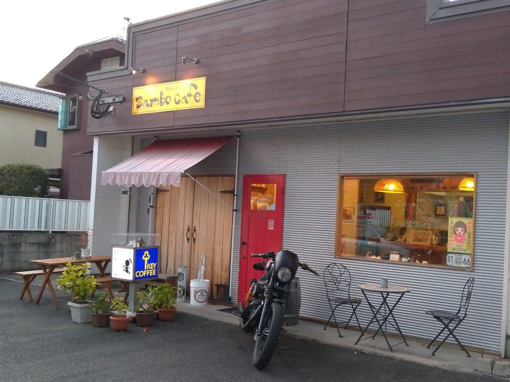 サンボカフェ