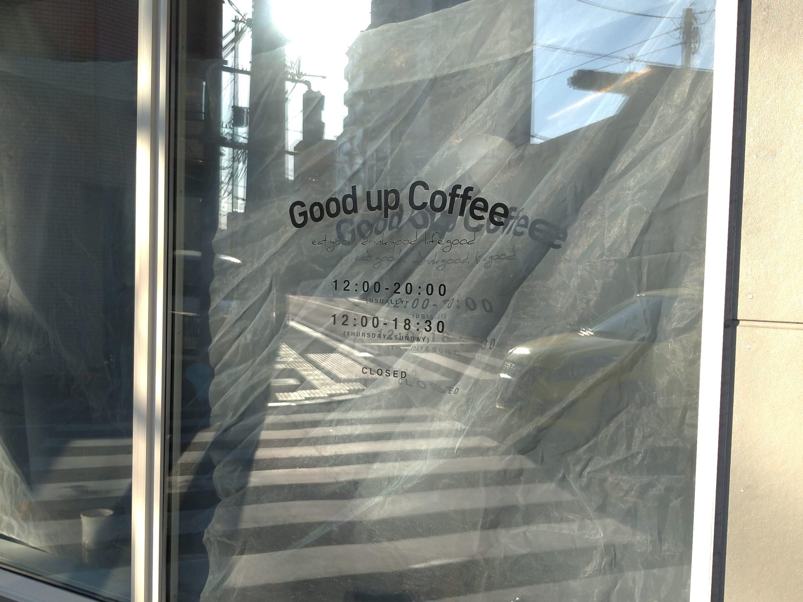 グットアップコーヒー